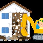 家の解体・建替えのイラスト