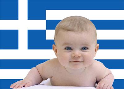 Emra greke per femije