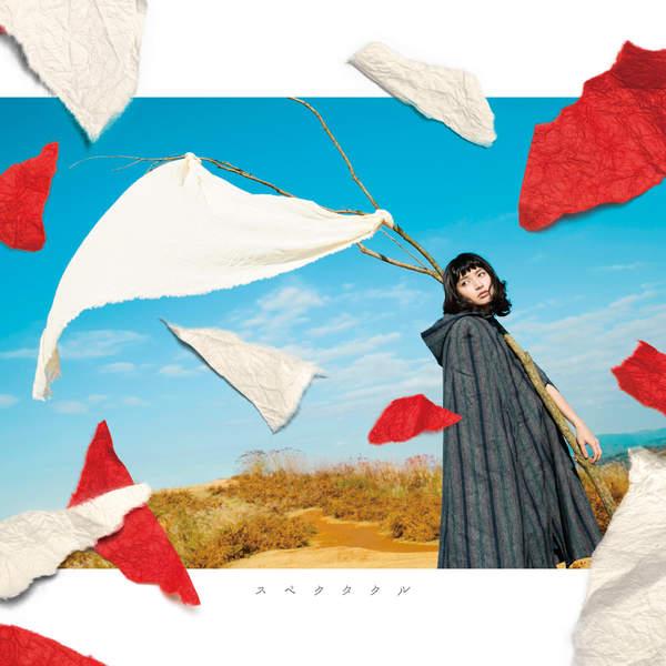 [Single] 植田真梨恵 – スペクタクル (2016.01.20/MP3/RAR)
