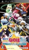 Mahou Shoujo Lyrical Nanoha AS Portable