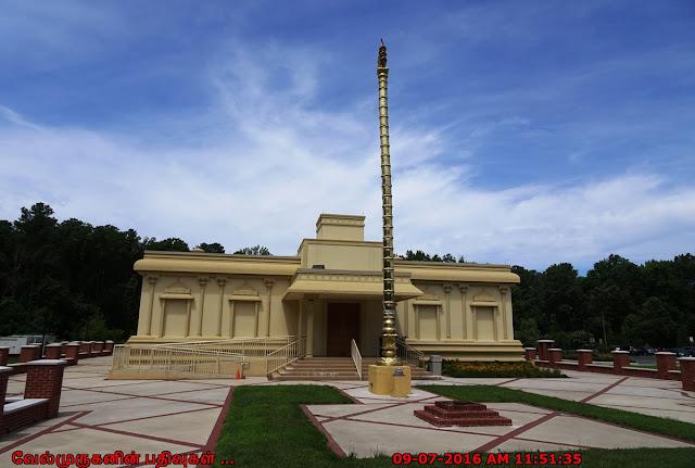 Virginia Hindu Temple