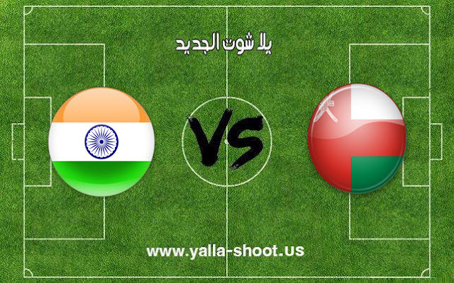 اهداف مباراة عمان والهند اليوم 27-12-2018 اللقاء الودي