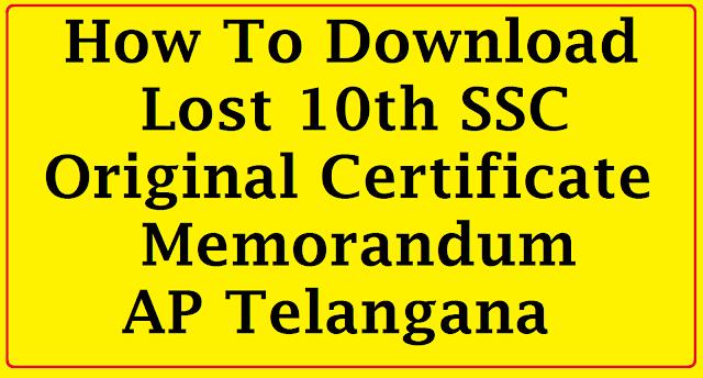 /2017/03/how-to-download-lost-10th-ssc-original-certificate-memorandam-ap-telangana.html