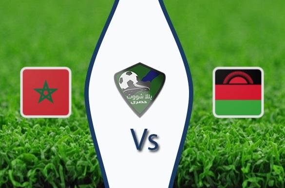 مشاهدة مباراة المغرب ومالاوي بث مباشر