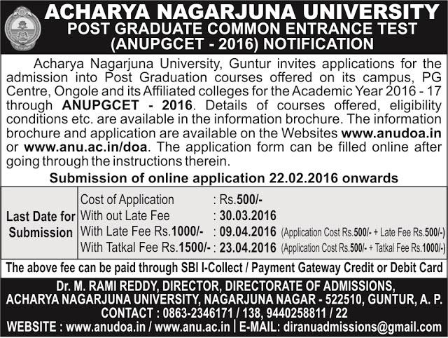 ANUPGCET 2016 Acharya Nagarjuna University PGCET 2016