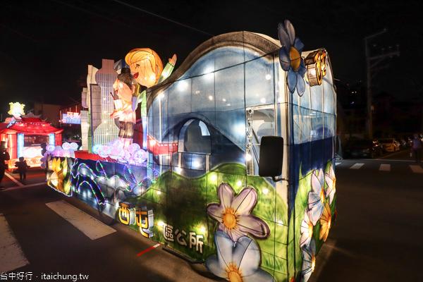 台中29區花燈車1/31在台灣燈會后里馬場園區熱鬧踩街遊行