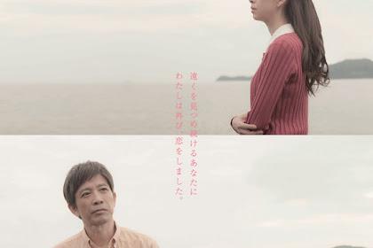 Sinopsis Koi / 恋 (2016) - Japanese Movie