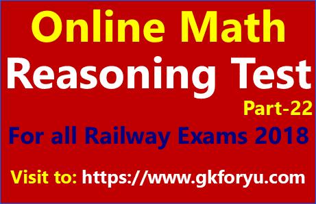 online-math-test- for-class-9