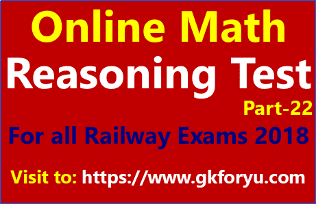 Online Math Test for Railway Exams
