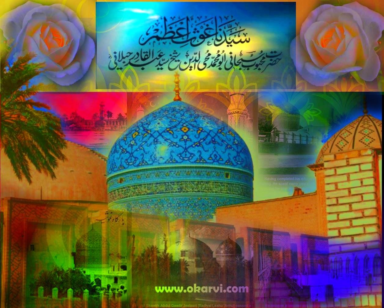 rabi ul aakhir shaiekh abdul qaadir jeelaani allama kokab noorani okarvi