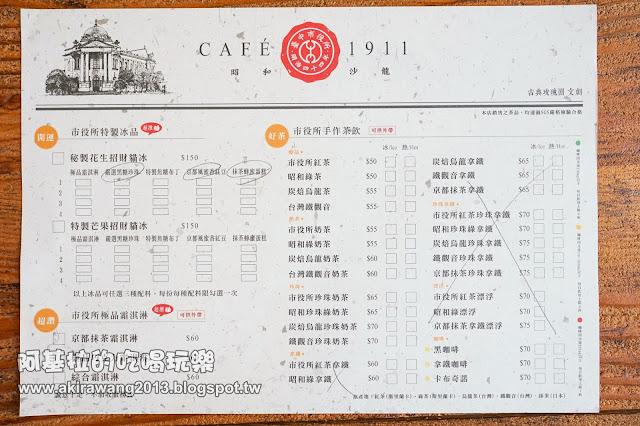 12747508 951249921594920 1713212055902340045 o - 日式料理|台中市役所
