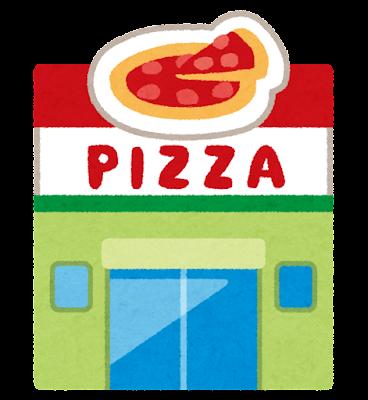 ピザ屋のイラスト
