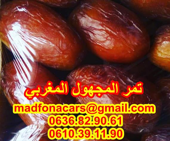 أثمنة و أسعار تمر المجهول المغربي