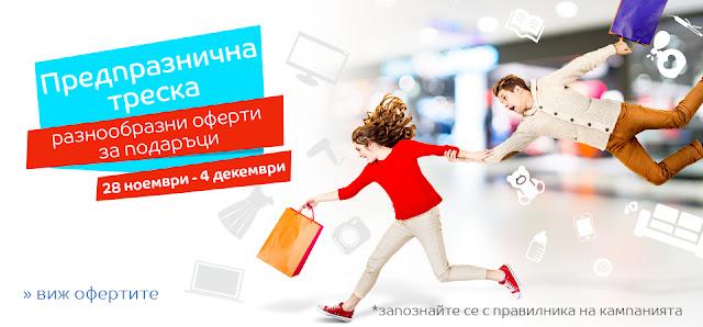 http://profitshare.bg/l/423619