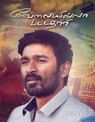 Velaiyilla Pattathari movie online booking in Pondicherry