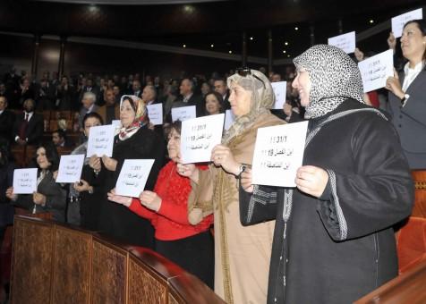 نواب وخبراء دوليون في ضيافة المالكي لمناقشة تمثيلية النساء بالبرلمان