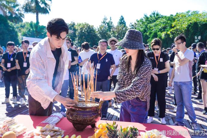 Hu Yitian Starts Filming Youth Should Be Early With Elaine Zhong