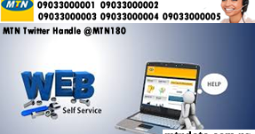 MTN WHATSAPP NUMBER FOR CUSTOMER CARE SERVICES ~ MTN
