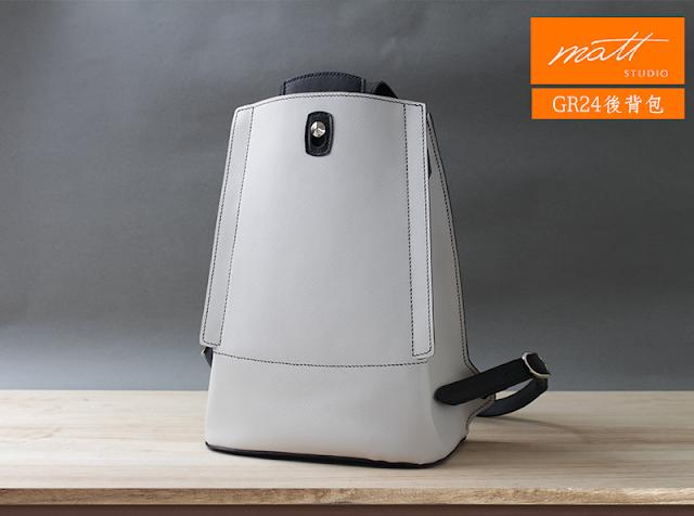 MattStudio-手縫車縫皮包打版名牌包教學-hermes-gr24-bag