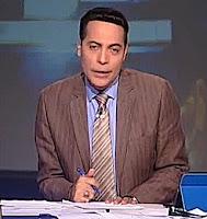 برنامج صح النوم حلقة الإثنين 25-9-2017 مع محمد الغيطى و نقاش حول الموافقه على قانون إسقاط الجنسيه عن الإرهابيين
