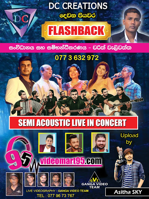 DC CREATIONS FLASHBACK SEMI ACOUSTIC LIVE IN CONCERT STAGE 2 (2017)