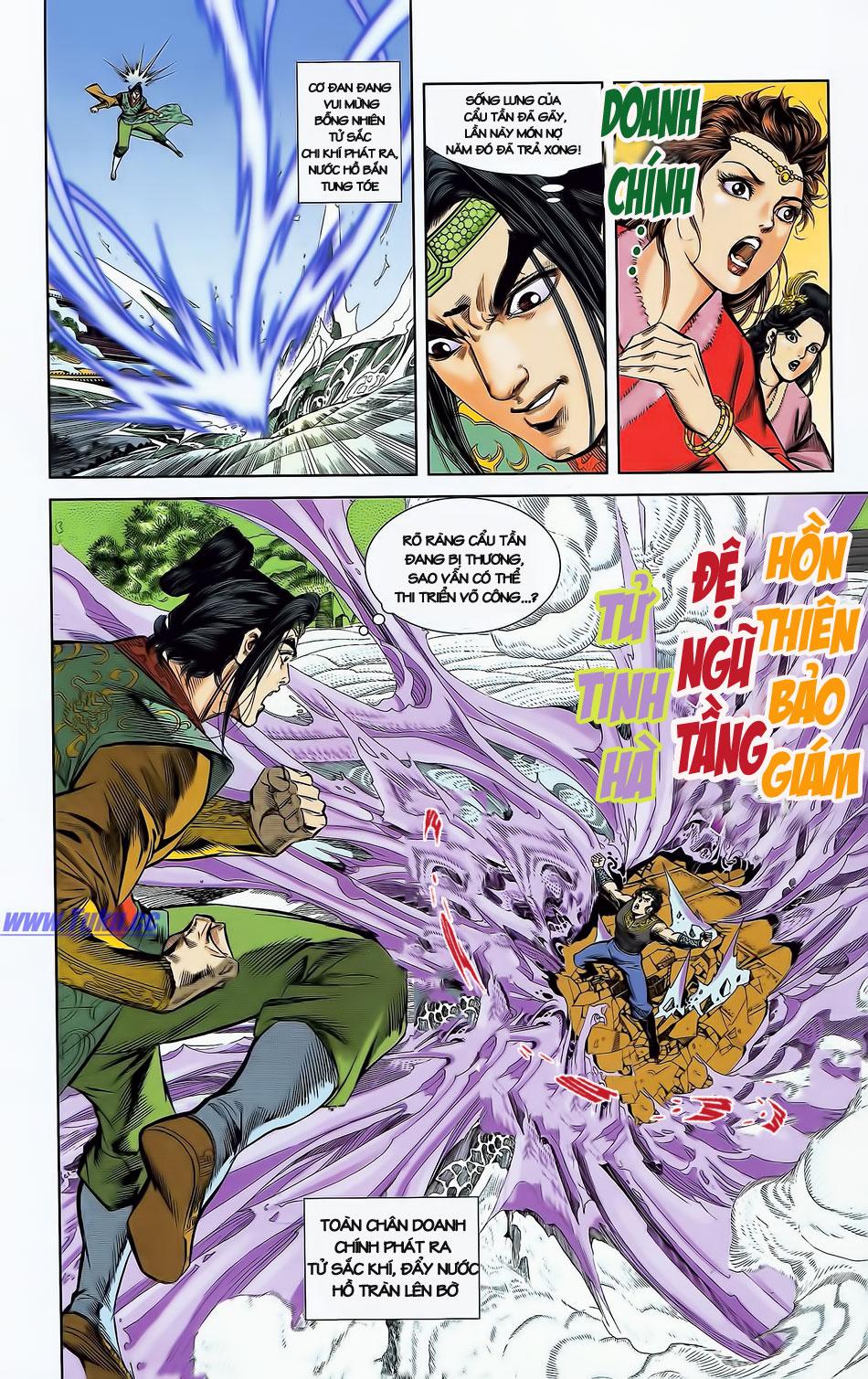 Tần Vương Doanh Chính chapter 2 trang 25