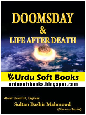 Doomsday, Qayamat, End of Time, Life after Death, Sultan Bashiruddin Mahmood
