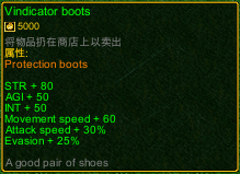 naruto castle defense 6.0 Item Vindicator boots detail