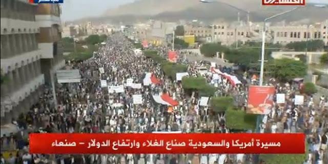 تفاصيل ما حدث قبل ساعات من الأن وسط العاصمة صنعاء