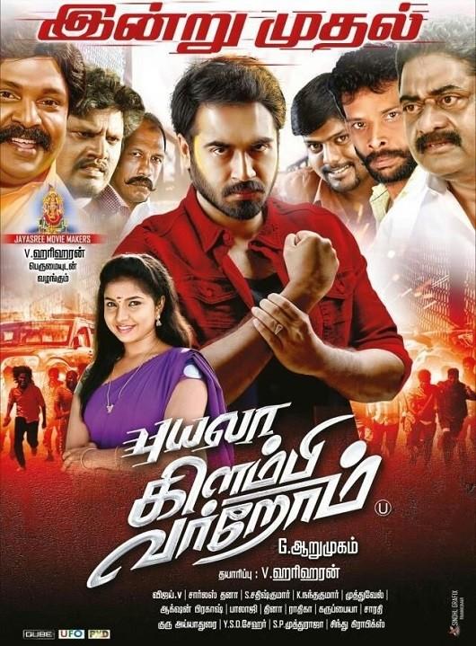 velaikaran movie torrent download tamilrockers