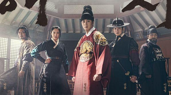 Sinopsis pemain genre Drama Haechi (2019)