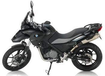Harga BMW G 650 GS