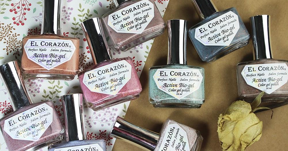 Косметика el corazon купить москва косметика dr organic купить