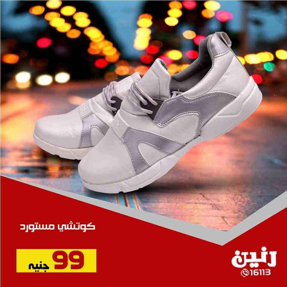 عروض رنين من الخميس 26 يوليو حتى السبت 28 يوليو 2018 مهرجان ال 50 و 75 و 99 جنيه احذية