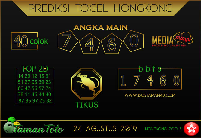 Prediksi Togel HONGKONG TAMAN TOTO 24 AGUSTUS 2019