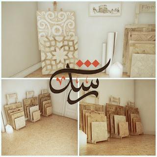 Finex Floor Textures  for Interior Decoration