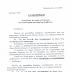 Σύλλογος εργαζομένων Δ. Θεσσαλονίκης: ΑΝΑΚΟΙΝΩΣΗ Σ.Ε.Δ.Θ. ΓΙΑ ΣΥΝΕΧΙΣΗ ΚΙΝΗΤΟΠΟΙΗΣΕΩΝ