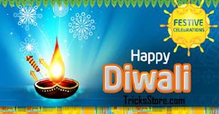 Paytm Diwali Cashback Coupon
