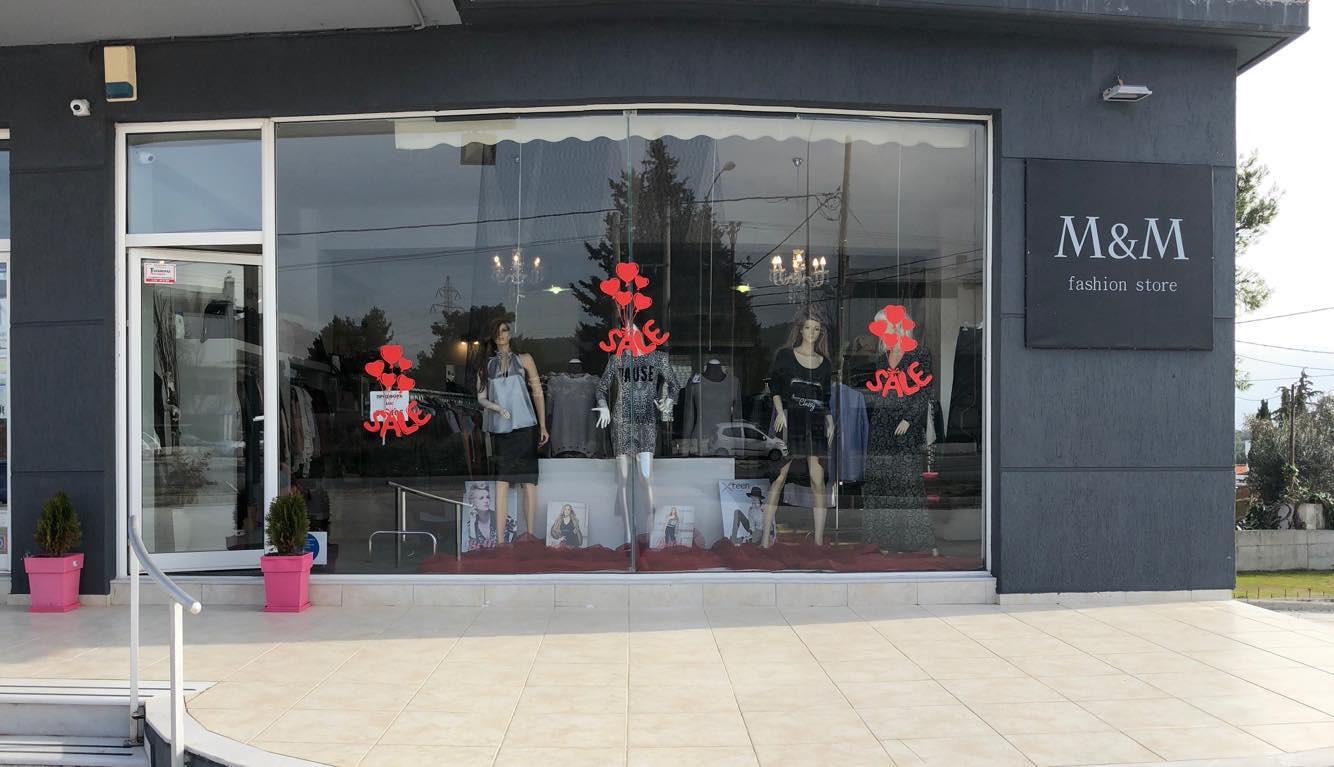 M M FashionStore Καπανδρίτι