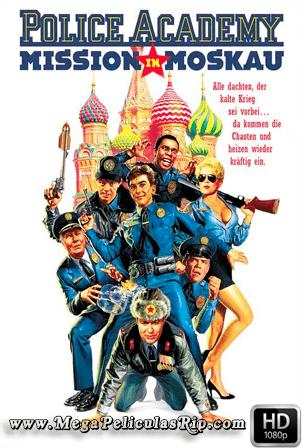 Locademia De Policia 7 1080p Latino