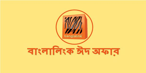 Banglalink Eid Offer