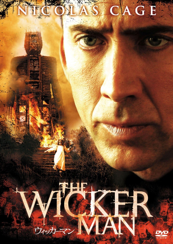The Wicker Man สาปอาถรรพณ์ล่าสุดโลก [HD][พากย์ไทย]