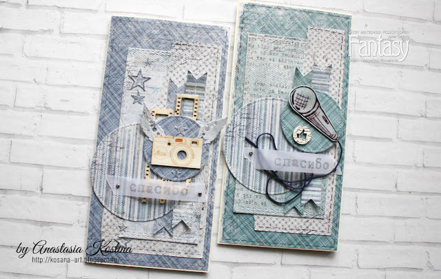денежные конверты, конверты для денег, конверт для мужчины, мужской конверт, подарок, денежный подарок, анастасия костина, kosana art