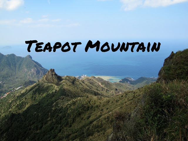 teapot mountain taiwan