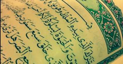 Bacaan Surat Al Mulk Lengkap Bahasa Arab Latin Dan Artinya