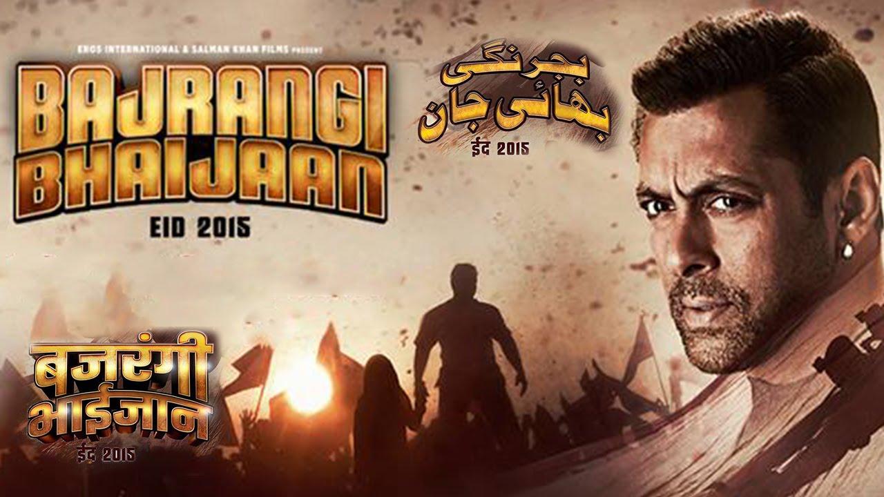 Bajrangi Bhaijaan 2015 Full Movie Download 720p BRRip 1.2GB