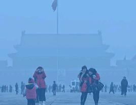 Beijing and nearby areas are still not free from concern