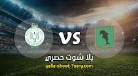 موعد مباراة الرجاء وفيتا كلوب اليوم الجمعه بتاريخ 06-12-2019 دوري أبطال أفريقيا