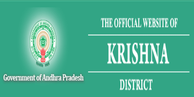 Krishna district various posts recruitment 2017,krishna district recruitment