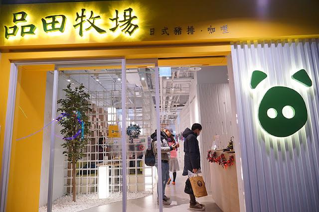 DSC00732 - 熱血採訪│品田牧場東海J-Mall商場店新開幕人潮滿滿!現在還有多款新菜色